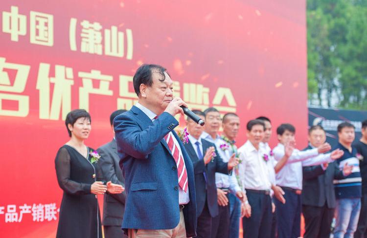 公司成功举办2019年中国(杭州萧山)第42届工程机械名优产品博览会