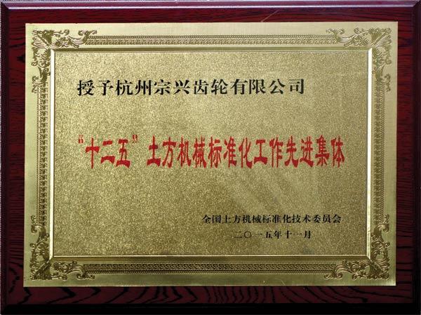 奖状18.jpg